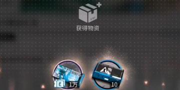 明日方舟8月最新兑换码介绍