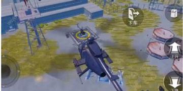 和平精英直升飞机在哪