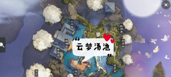 一梦江湖坐观万象打坐点9月16日