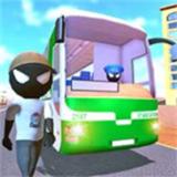 火柴人巴士模拟器