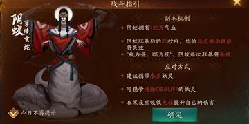 神都夜行录SSR妖灵烛龙技能介绍