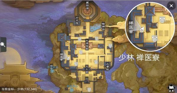 一梦江湖坐观万象打坐点10月9日