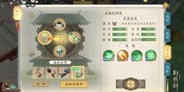 轩辕剑龙舞云山炼妖玩法怎么玩