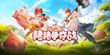 QQ飞车手游11月7日更新公告