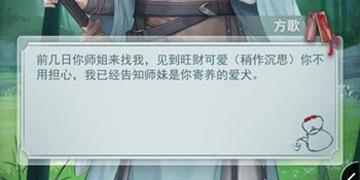 江湖悠悠梓落剑怎么淬炼