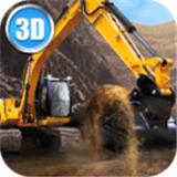 砂挖掘机驾驶3D模拟