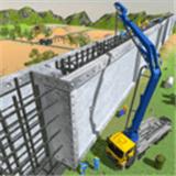 边防安全墙建设