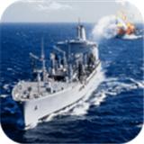 航母驱逐舰