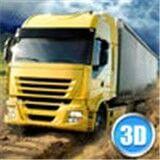 越野货物卡车模拟器3D