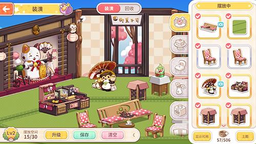 《从零开始的大冒险:甜点王子2》5月21日全平台正式上线