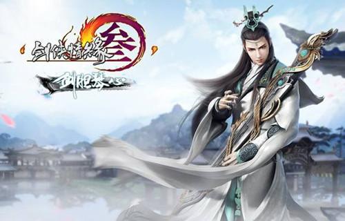 剑网3中元节活动内容介绍