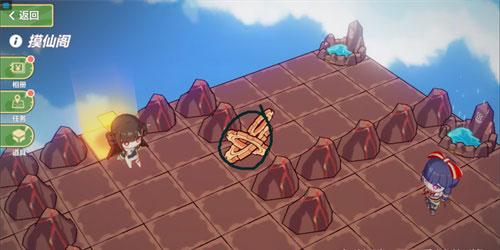 崩坏3熔岩旅馆摸仙阁第1层怎么打