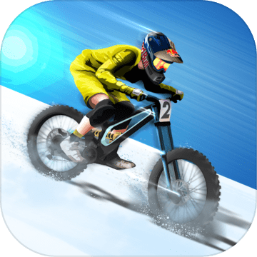 极限自行车2