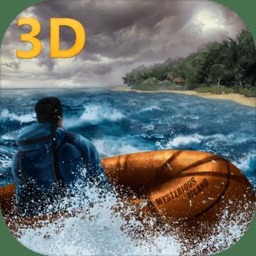 海洋木筏求生