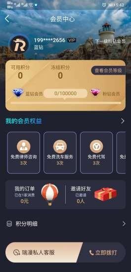 征途2礼品卡_瑞漫app下载_瑞漫app手机版下载_比比手游网